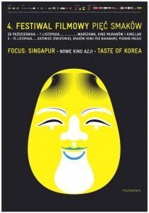 plakatB1 210x300 Festiwal Filmowy Pięć Smaków