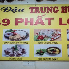 DSCF0050 290x290 Gdzie w Hanoi coś dobrego zjeść i wypić   część 1                          ..............................................................                                                 Hanoi   good places where you can eat and drink   Part 1