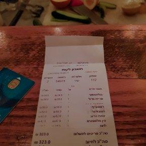 2019 02 23 19.42.51 1 290x290 Tel Aviv   gdzie zjeść i co zobaczyć