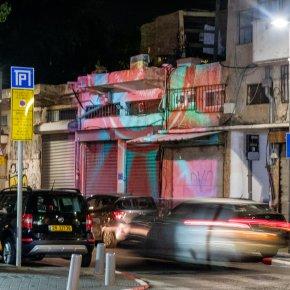 DSCF7224 290x290 Tel Aviv   gdzie zjeść i co zobaczyć