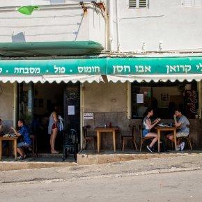 DSCF7296 290x290 Tel Aviv   gdzie zjeść i co zobaczyć