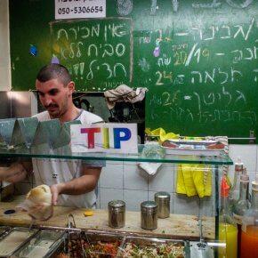 DSCF7400 290x290 Tel Aviv   gdzie zjeść i co zobaczyć
