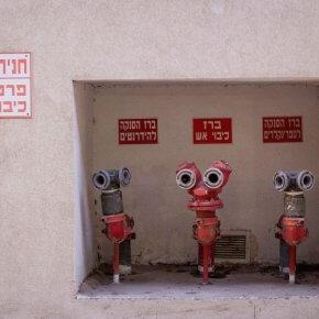DSCF7416 290x290 Tel Aviv   gdzie zjeść i co zobaczyć