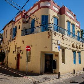 DSCF7488 290x290 Tel Aviv   gdzie zjeść i co zobaczyć