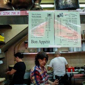 DSCF7597 290x290 Tel Aviv   gdzie zjeść i co zobaczyć