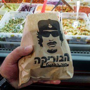 DSCF8107 290x290 Tel Aviv   gdzie zjeść i co zobaczyć