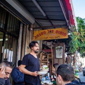 DSCF8438 290x290 Tel Aviv   gdzie zjeść i co zobaczyć