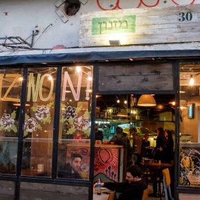 DSCF8549 290x290 Tel Aviv   gdzie zjeść i co zobaczyć