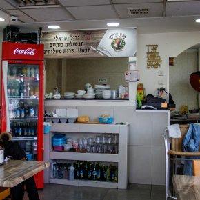 DSCF8591 290x290 Tel Aviv   gdzie zjeść i co zobaczyć