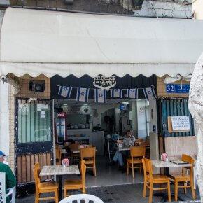 DSCF8592 290x290 Tel Aviv   gdzie zjeść i co zobaczyć