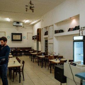 DSCF8909 290x290 Tel Aviv   gdzie zjeść i co zobaczyć