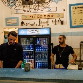DSCF8910 290x290 Tel Aviv   gdzie zjeść i co zobaczyć