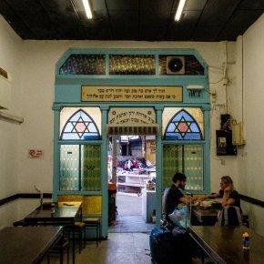 DSCF8911 290x290 Tel Aviv   gdzie zjeść i co zobaczyć