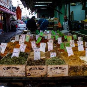 DSCF8917 290x290 Tel Aviv   gdzie zjeść i co zobaczyć