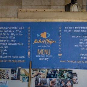 DSCF8960 290x290 Tel Aviv   gdzie zjeść i co zobaczyć
