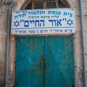 DSC 8056 290x290 Tel Aviv   gdzie zjeść i co zobaczyć