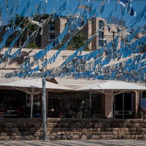 DSC 8134 290x290 Tel Aviv   gdzie zjeść i co zobaczyć