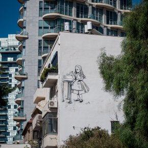DSC 8782 290x290 Tel Aviv   gdzie zjeść i co zobaczyć