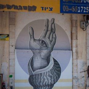 DSC 8910 290x290 Tel Aviv   gdzie zjeść i co zobaczyć