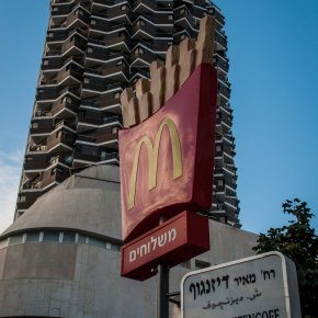 DSC 8984 290x290 Tel Aviv   gdzie zjeść i co zobaczyć