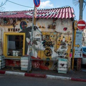 DSC 9147 290x290 Tel Aviv   gdzie zjeść i co zobaczyć